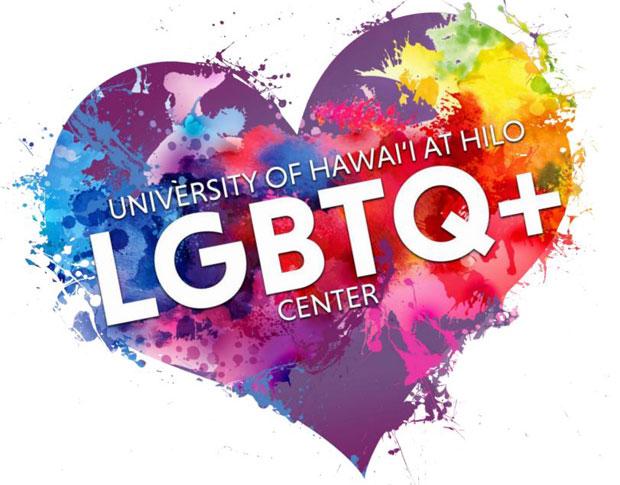 U H  L G B T Q + Center logo