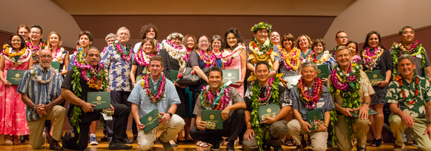 2017 U H Manoa Award Honorees