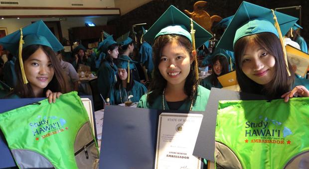 HELP Graduates Launch State Ambassador Program