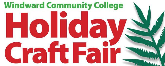Windward Community College Holiday Craft Fair banner