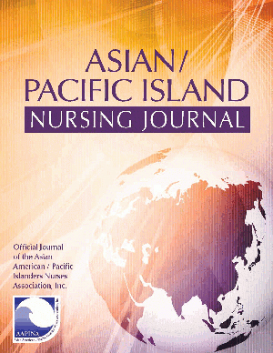 Asian/Pacific Island Nursing Journal cover, globe with title of publication