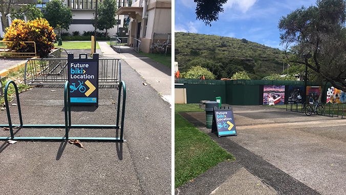 Bike racks on campus with Future Biki Location signs