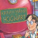 book cover of Hawaiian language translation of Harry Potter