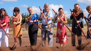 people breaking ground at the campus