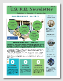 U.S.R.E. Newsletter No.12