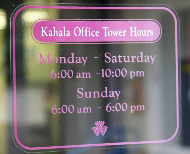 Hours For Kahala Office Tower