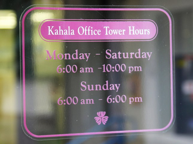 Kahala Office Tower - Building Hours