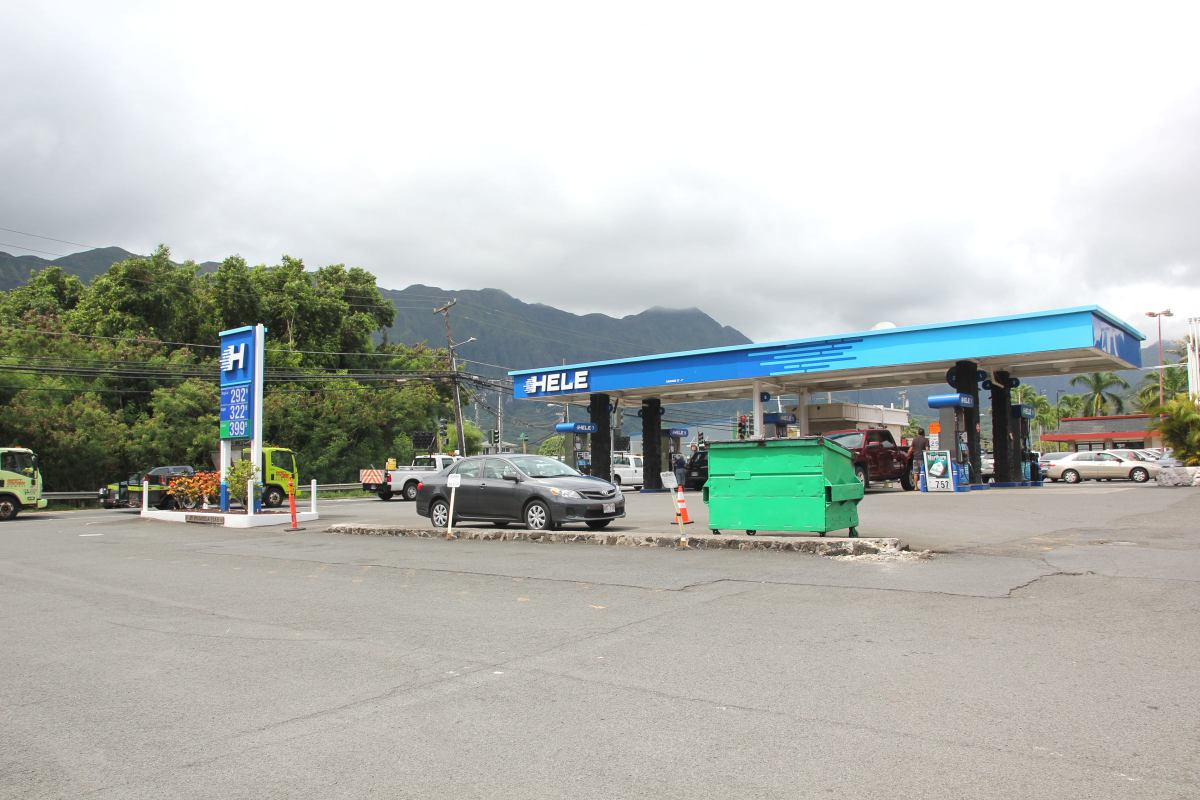 Waimanalo Dental Office - Near Gas Station