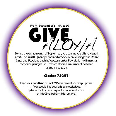 GiveAloha-Web