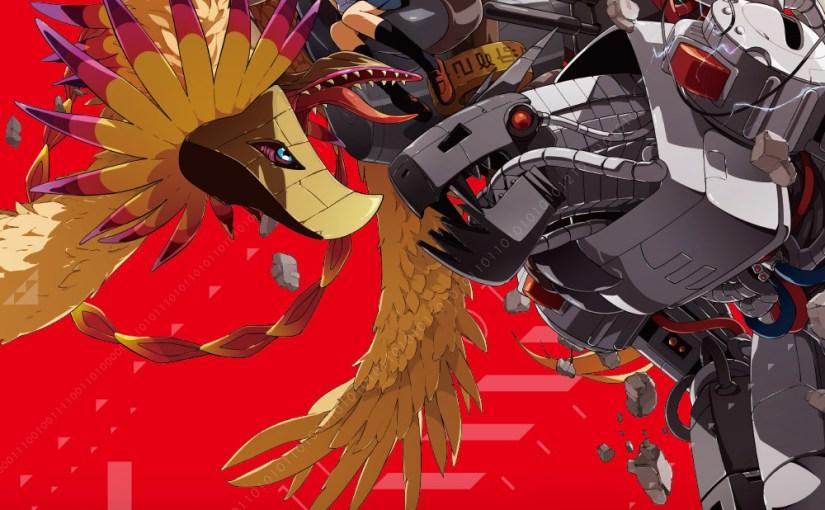 Digimon Adventure at Dole on Feb. 1