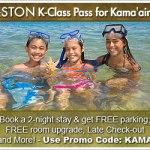 Aston Kama`aina Rates