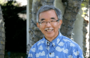 Public Safety director Ted Sakai