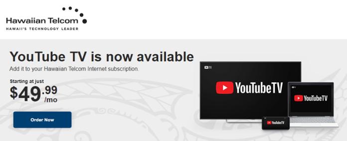 Hawaiian Telcom YouTube TV