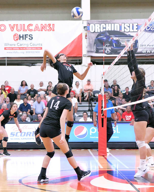 Springing back: UHH volleyball navigates new terrain, tries to replace middle Wade