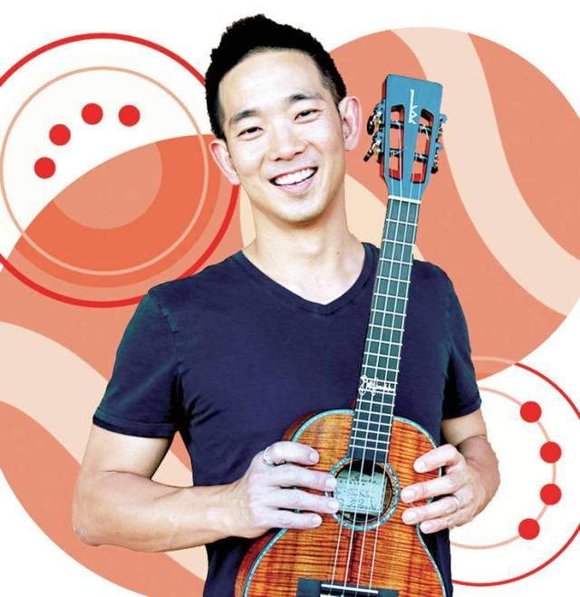 AARP presents free Jake Shimabukuro concert