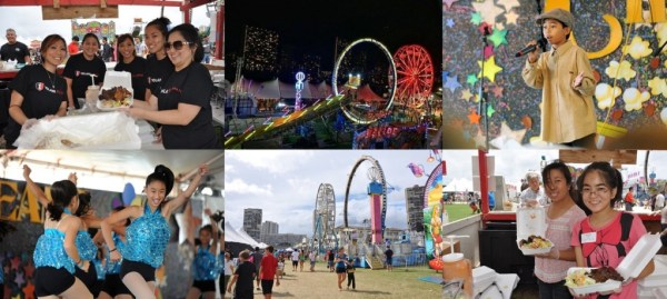 Iolani Fair 2015