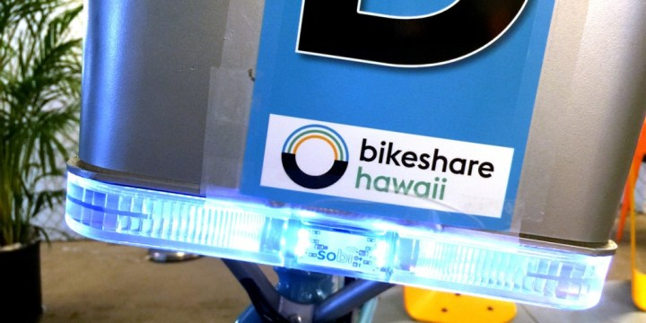 bikeshare-hawaii-12-bike-d-socialbikes-light