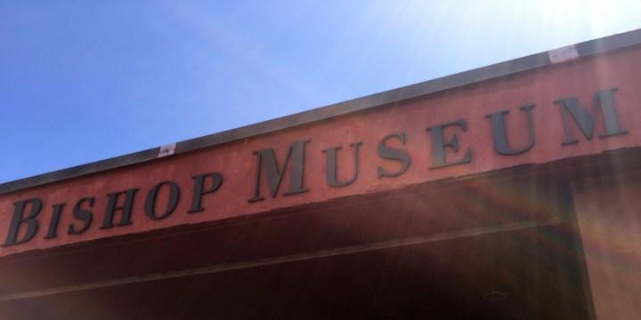 bishopmuseum