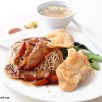Huang Kee (黄记) Hong Kong Style Wanton Noodle in Sengkang