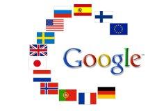 גוגל-תרגום (google translate) הנסיון הראשון לאפשר תרגום של דפי אינטרנט בין שפות. בין אנגלית לשפות אירופיות זה עובד טוב, במקרה של תרגום לעברית - קצת פחות (ינואר 2011)