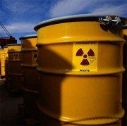 פסולת גרעינית בצפון אוסטרליה