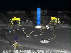 תפיסת אמן של בסיס ירחי רובוטי. איור JAXA