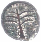 איסר ברונזה מהשנה הראשונה למרד בר כוכבא, עץ דקל והכתובת - אלעזר הכהן, יש מזהים אותו כאלעזר המודעי, דודו של בר-כוכבא