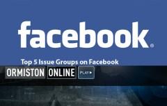 פייסבוק.