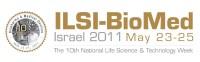 לוגו ביומד 2011