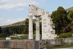 שרידי הגימנסיום באפידורס. מתוך ויקימדיה קומונס