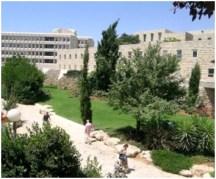 קמפוס גבעת רם של האוניברסיטה העברית. מתוך אתר האוניברסיטה
