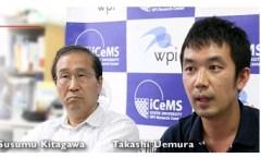 ינאי ויומורה - שני חוקרים מאוניברסיטת קיוטו