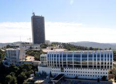 אוניברסיטת חיפה. מתוך ויקיפדיה