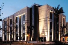 המרכז לחקר המוח, אוניברסיטת בר-אילן
