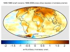 מפת ההתחממות הגלובלית בעשורים האחרונים. מתוך ויקיפדיה