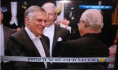 פרופ' דן שכטמן מקבל את פרס נובל מידיו של מלך שבדיה קארל גוסטב ה-16. צילום מסך מתוך שידורי ערוץ 1