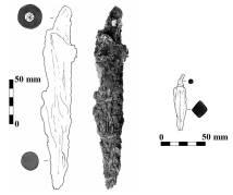 הסכינים שהתגלו באפולוניה. באדיבות מחברי המאמר