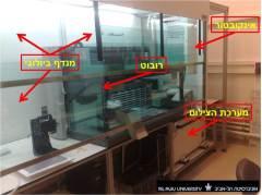 תמונה 1: מערכת הצילום, האינקובטור האוטומטי והרובוט בתוך המנדף. המקור לתמונה: דר' סולמסקי, אוניברסיטת תל אביב.