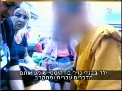 ילד ישראלי שנשלח 'להתרפא מסרטן' במנזר בתאילנד. צילום מסך מתוך חדשות ערוץ 2