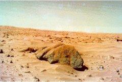 סלע שזכה לכינוי Big Jo. צולם על ידי ויקינג 1