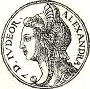 דמות המלכה שלומציון אלכסנדרה. מתוך ויקיפדיה