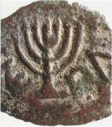 מטבע מתקופת שלטונו של מתיתיהו אנטיגונוס - המלך החשמונאי האחרון. האיור שבאחד מצדדיו נמצא היום על מטבע של עשר אגורות.