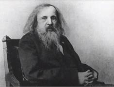 דמיטרי מנדלייב. מתוך ויקיפדיה