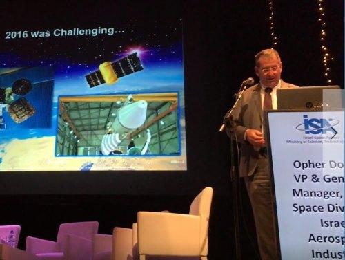 """עופר דורון, מנכ""""ל מפעל מבת חלל של התעשייה האווירית בכנס החלל ה-12 ע""""ש אילן רמון שהתקיים בהרצליה ב-30/1/17"""