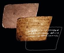 הכתובת החדשה מתל ערד שנתגלתה על ידי החוקרים מאוניברסיטת תל אביב. קרדיט צילום: מיכאל קורדונסקי, אוניברסיטת תל אביב.
