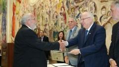 """פרופ' מישל מאיור נפגש עם הנשיא ראובן ריבלין. מקור: תמונת יח""""צ."""
