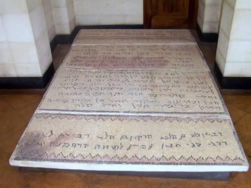 רצפת הפסיפס מעין גדי המוצגת במוזיאון רוקפלר. איסור על התושבים לגלות לזרים את סוד הפקת שמן האפרסמון. מתוך ויקיפדיה