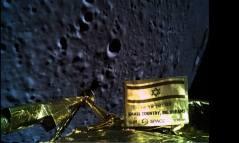 """סלפי ששלחה החללית בראשית מגובה 22 ק""""מ מעל הירח תוך כדי תהליך הנחיתה שנכשל בסופו של דבר. צילום SPACEIL והתעשייה האווירית."""