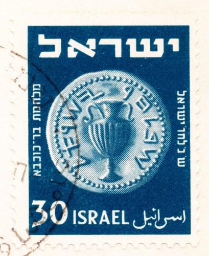 בול ישראלי משנת 1951 המציג את אחד מהמטבעות שהוטבעו בתקופת המרד ומסמלות ריבונות יהודית. צילום: shutterstock