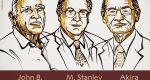 זוכי פרס נובל בכימיה לשנת 2019: באניסטר גודאינף, מנלי סטנלי וויטנגהם ואקירה יושינו. איור: ועדת פרס נובל